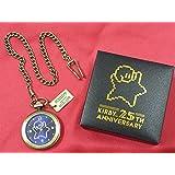 星のカービィ 25thアニバーサリー懐中時計