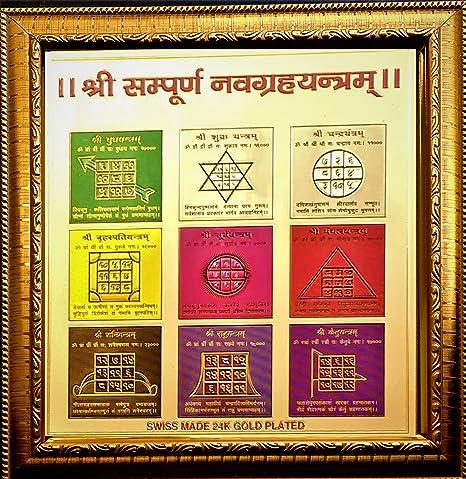 ae160b33264f ADA Handicraft Energized Shree Sampoorna Navagraha Yantram Photo Frames for  Wall and Pooja Poster for