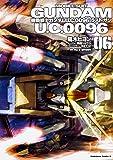 機動戦士ガンダム U.C.0096 ラスト・サン 6 (角川コミックス・エース)