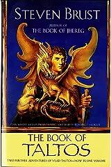 The Book of Taltos (Vlad Taltos Collections 2) Kindle Edition