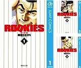[まとめ買い] ROOKIES(ジャンプコミックスDIGITAL)