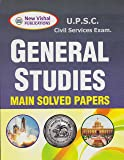 IAS General Studies Main Solved Papers