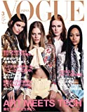 VOGUE JAPAN(ヴォーグジャパン) 2018年 03月号 [別冊付録:BAG&SHOES CATALOG]