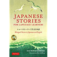 Japanese Stories for Language Learners /anglais/japonais: Bilingual Stories in Japanese and English (MP3 Audio disc…