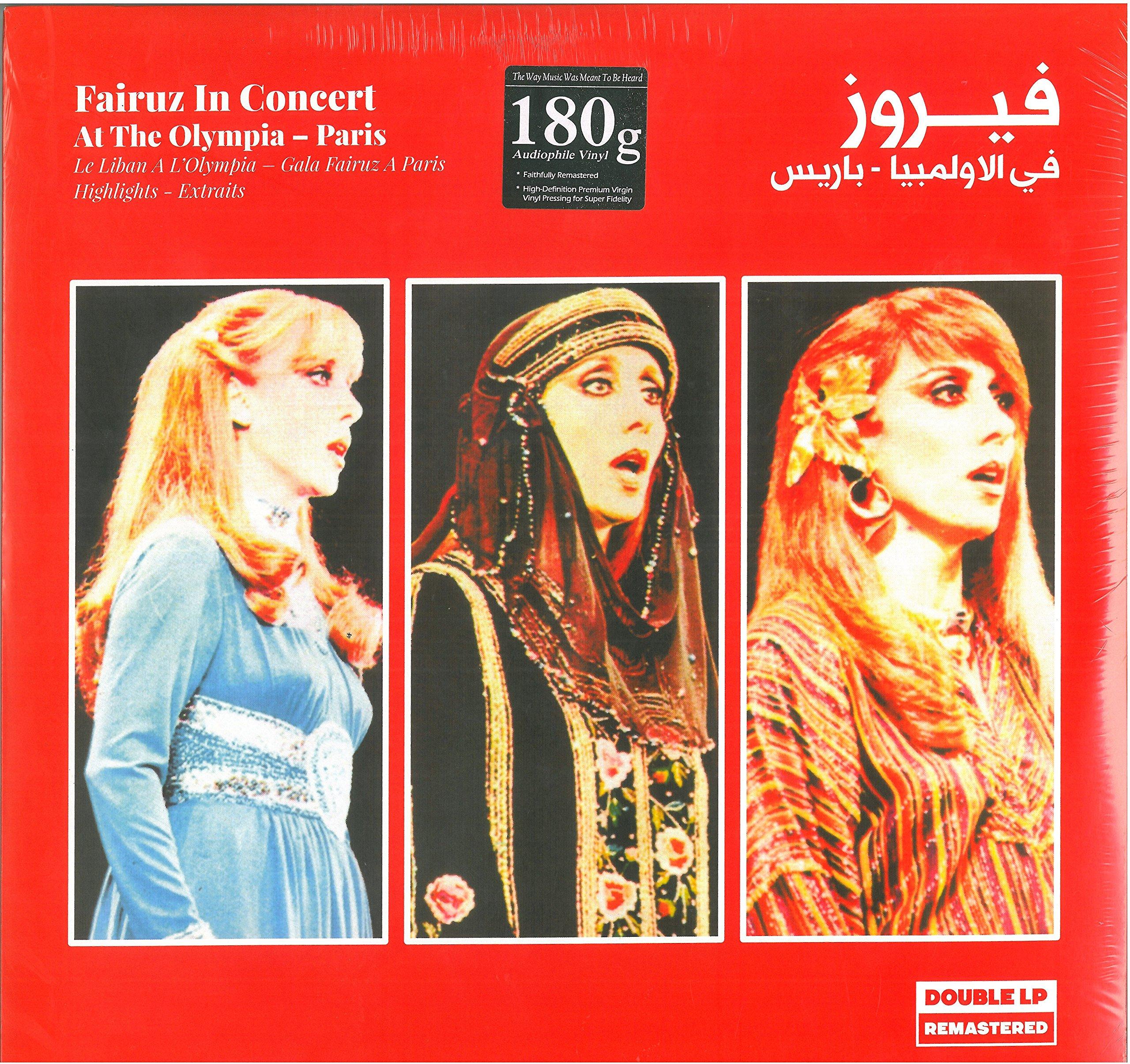 Fairuz In Concert At The Olympia-Paris ( Double LP Remastered Vinyl)
