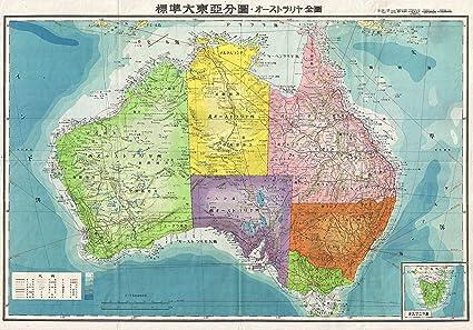 Australia Map Satellite.Wall Art Impressions Laminated Poster 24 X36 Maps World War Ii Japanese Aeronautical Map Of Australia 1943 Rare Maps Art Print