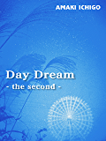 Day Dream - the second -