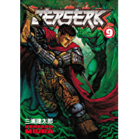Berserk Volume 9 book cover