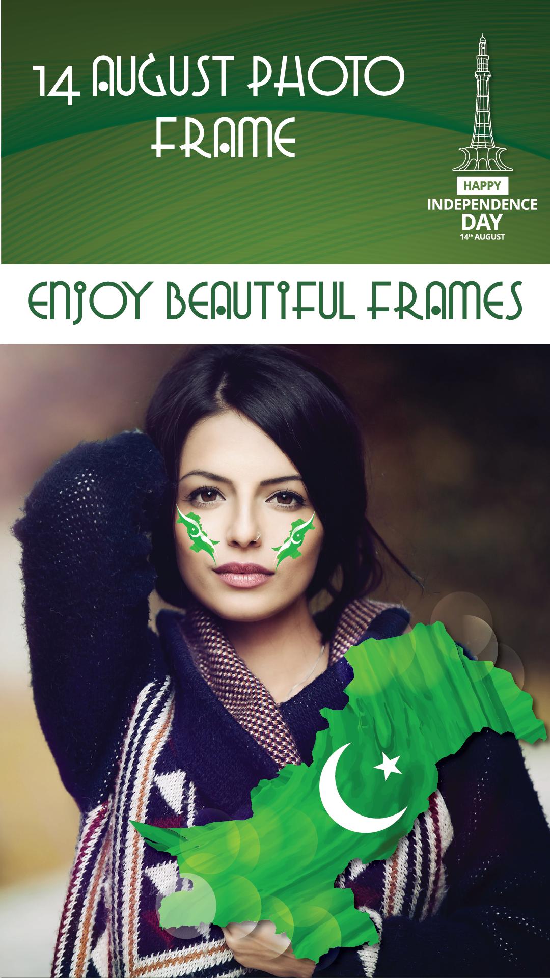 14 August Independence Day Photo Frames - Fxund us