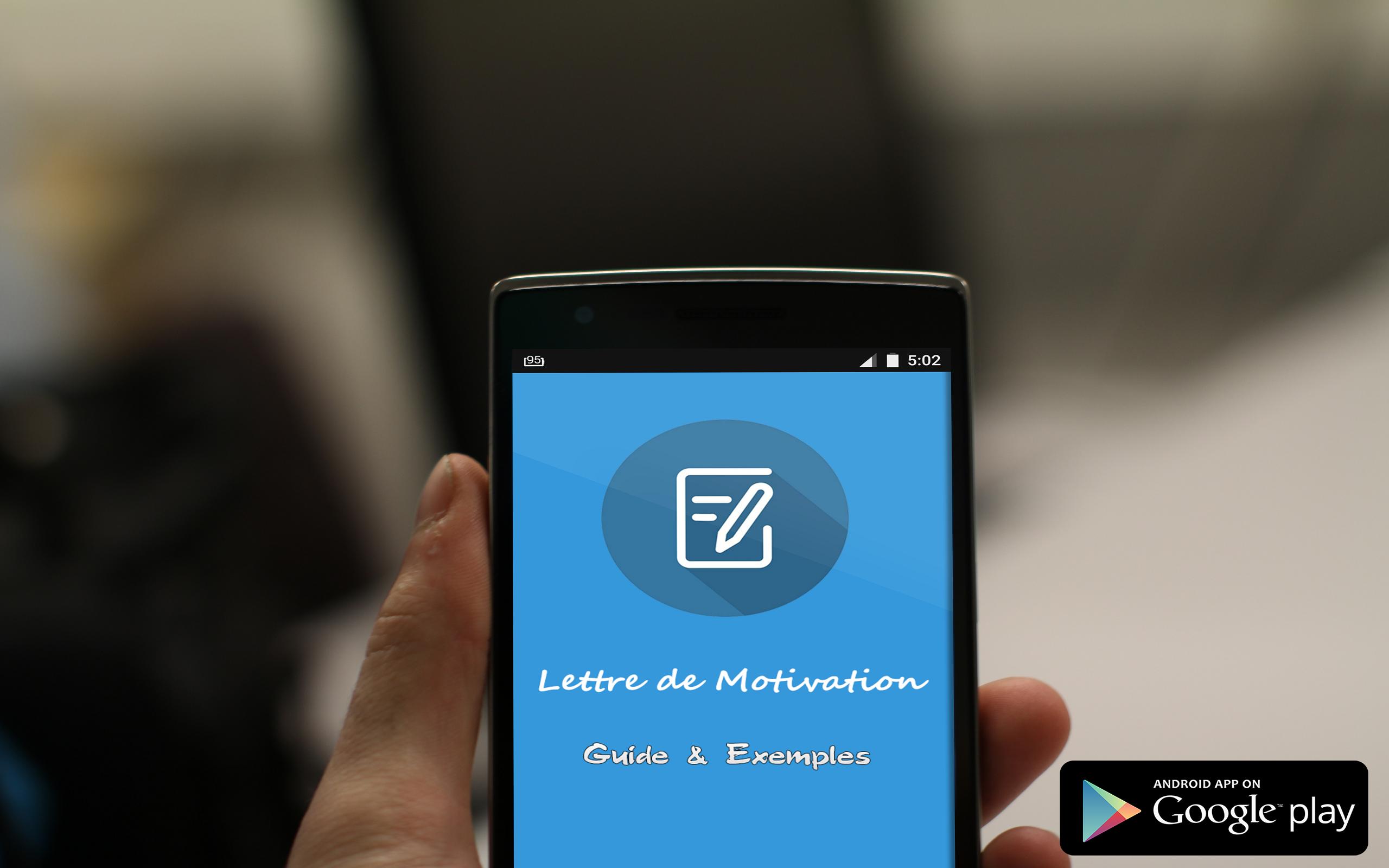 Amazon Com Lettre De Motivation Guide Appstore For Android