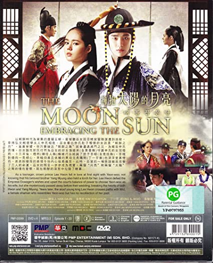 the moon that embraces the sun eng sub download film