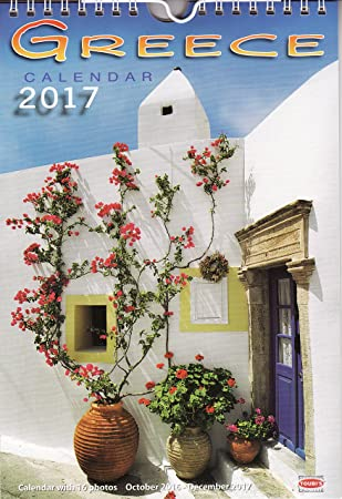 Greek Wall Calendar 2017: