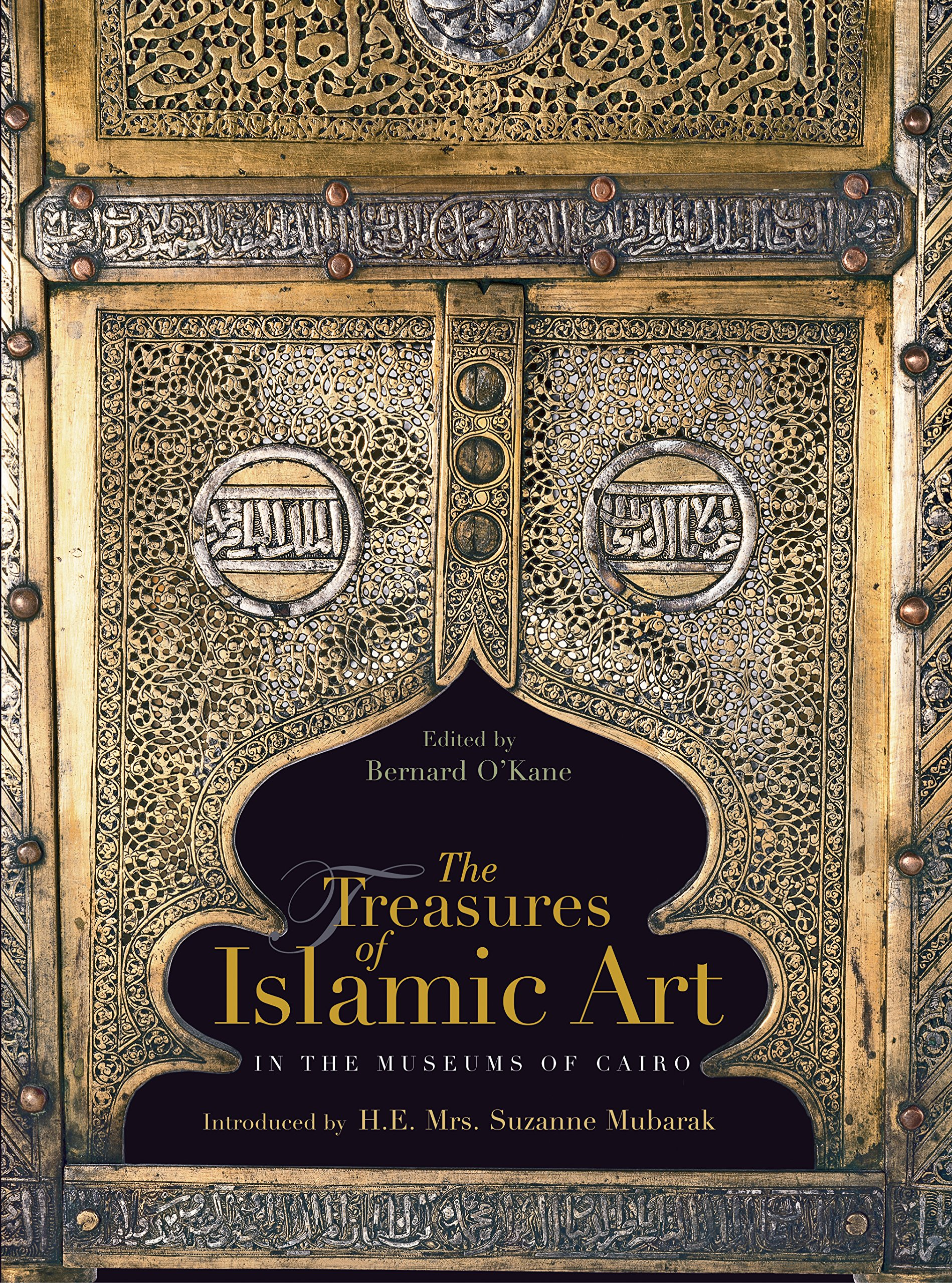 The Treasures of Islamic Art in the Museums of Cairo pdf