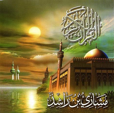 Complete Quran Arabic Recitation by Misharay Bin Rashid AL Affasy (23  AUDIO- CDs)