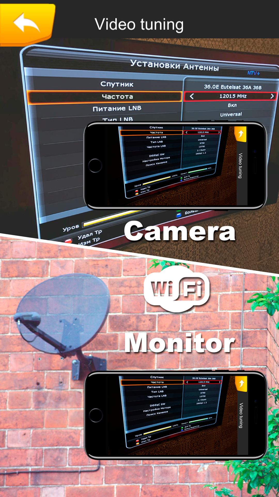 satfinder 3d augmented reality appstore for. Black Bedroom Furniture Sets. Home Design Ideas