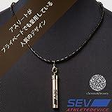 SEV メタルネックレス 55cm