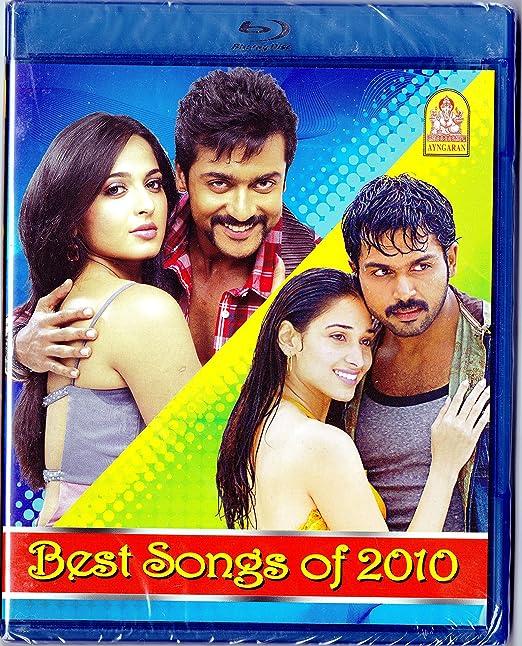Amma Tamil Movie English Subtitles Free Download
