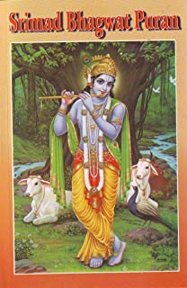 Shrimad Bhagwat Puran In English Pdf