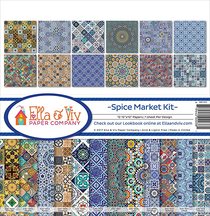 Spice Market Scrapbook Collection Kit Printmaking Paper