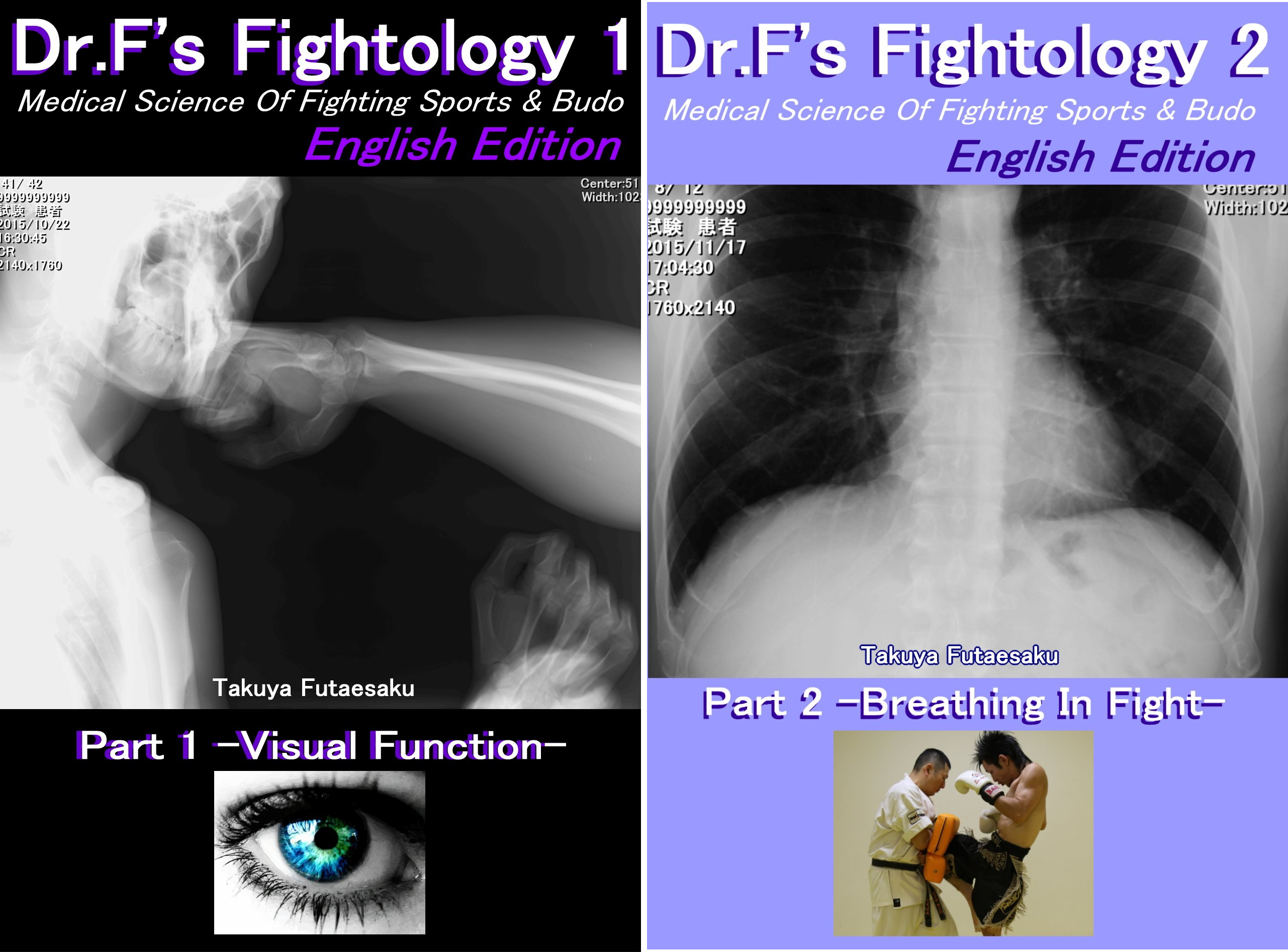 Dr.F's Fightology (2 Book Series)