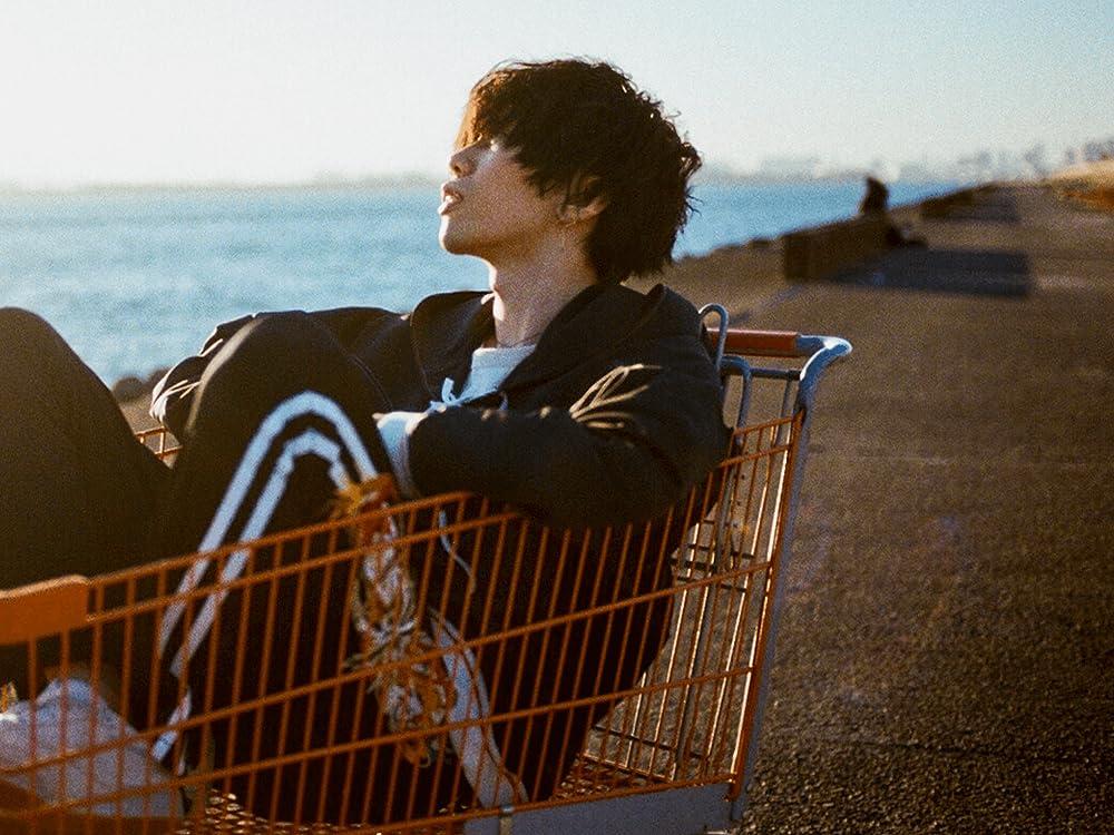 Kenshi Yonezu On Amazon Music