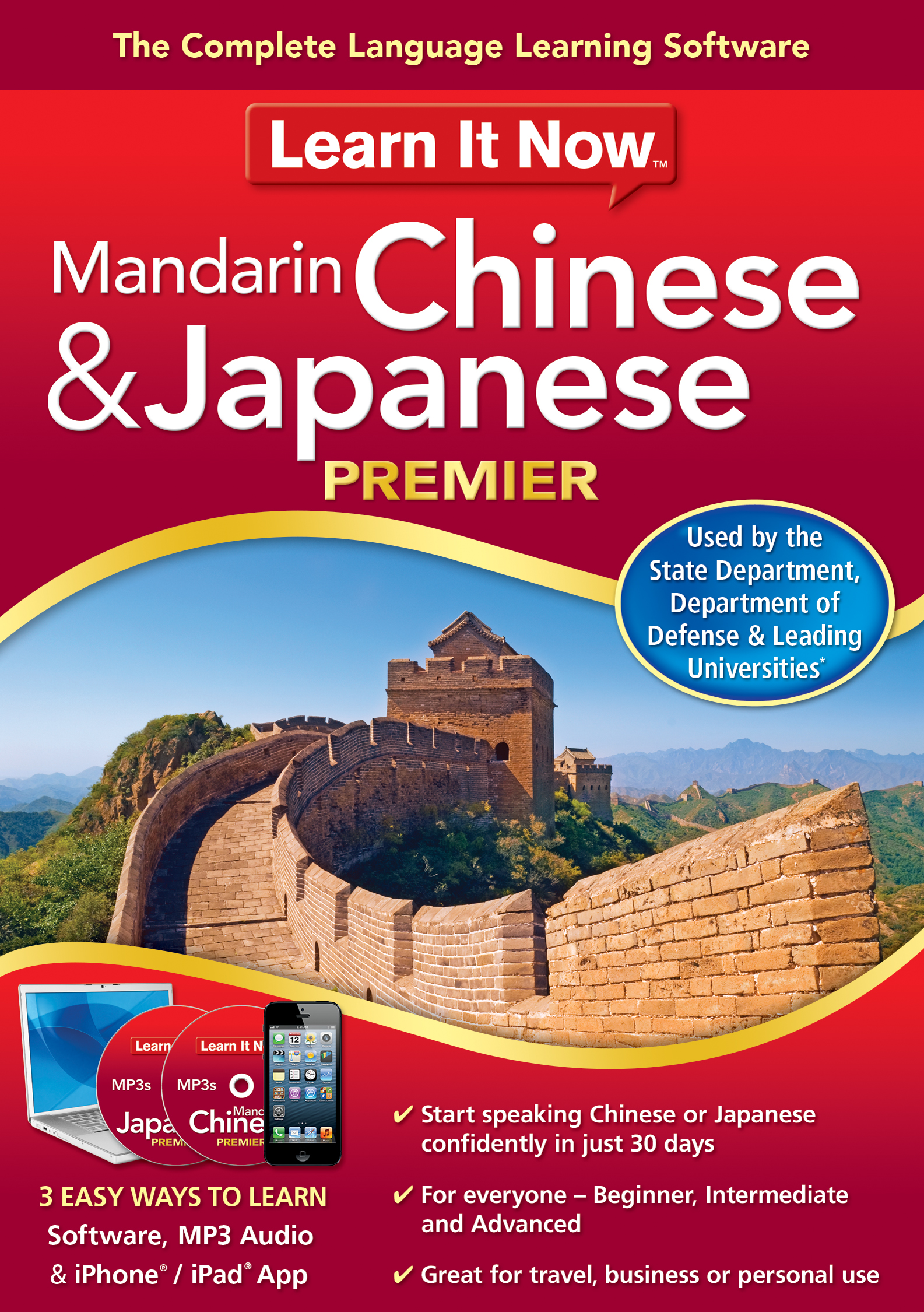 Learn It Now Chinese & Japanese Premier [Download] by Avanquest/Nova Development