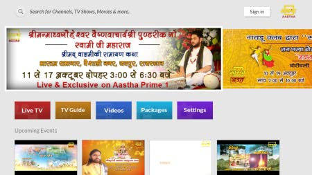 Amazon com: Aastha TV: Appstore for Android