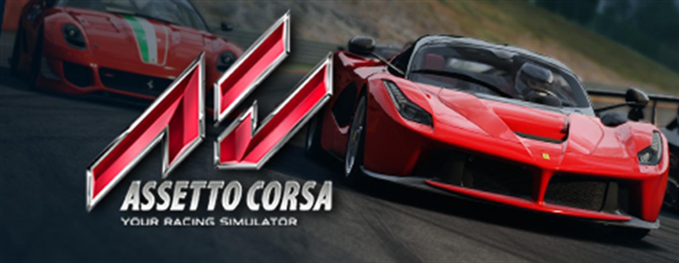 Assetto Corsa [Online Game Code]