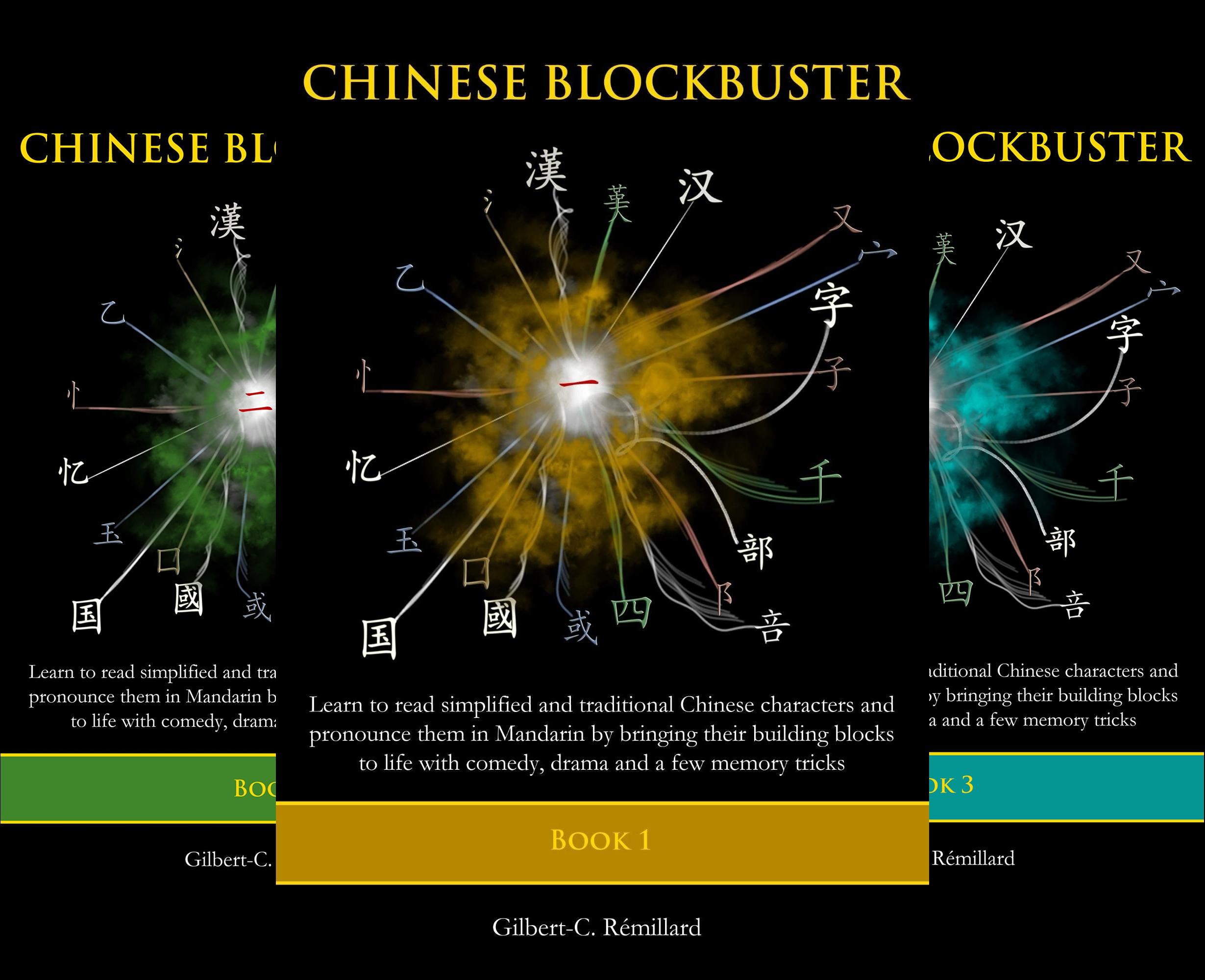 Chinese Blockbuster (3 Book Series)