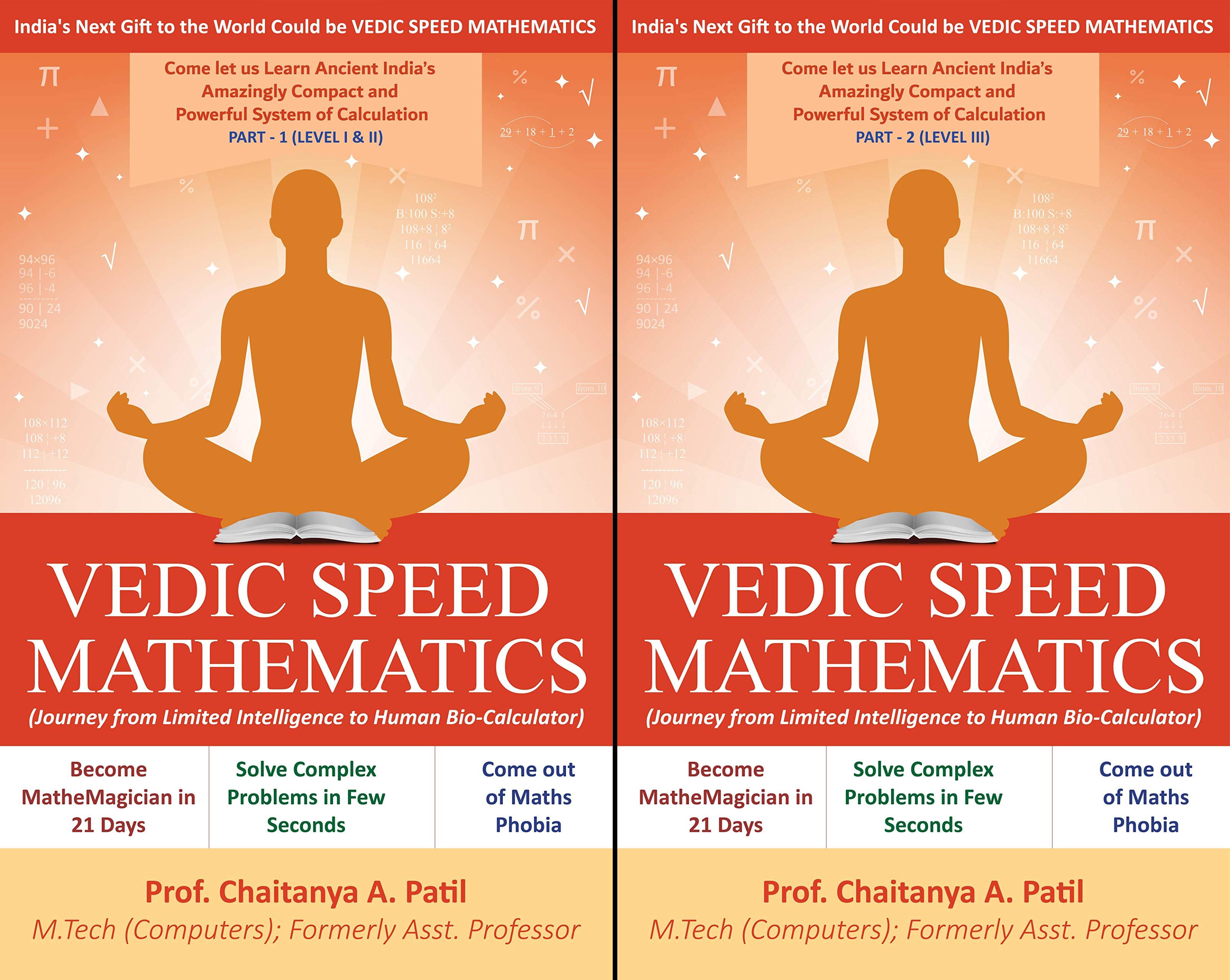 Vedic Speed Mathematics (2 Book Series)