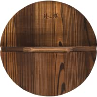 ZhenSanHuan Natural Wood Wok lid/Cover Healthy and Environment Friendly Anti-bacteria Light (28cm/11inch)