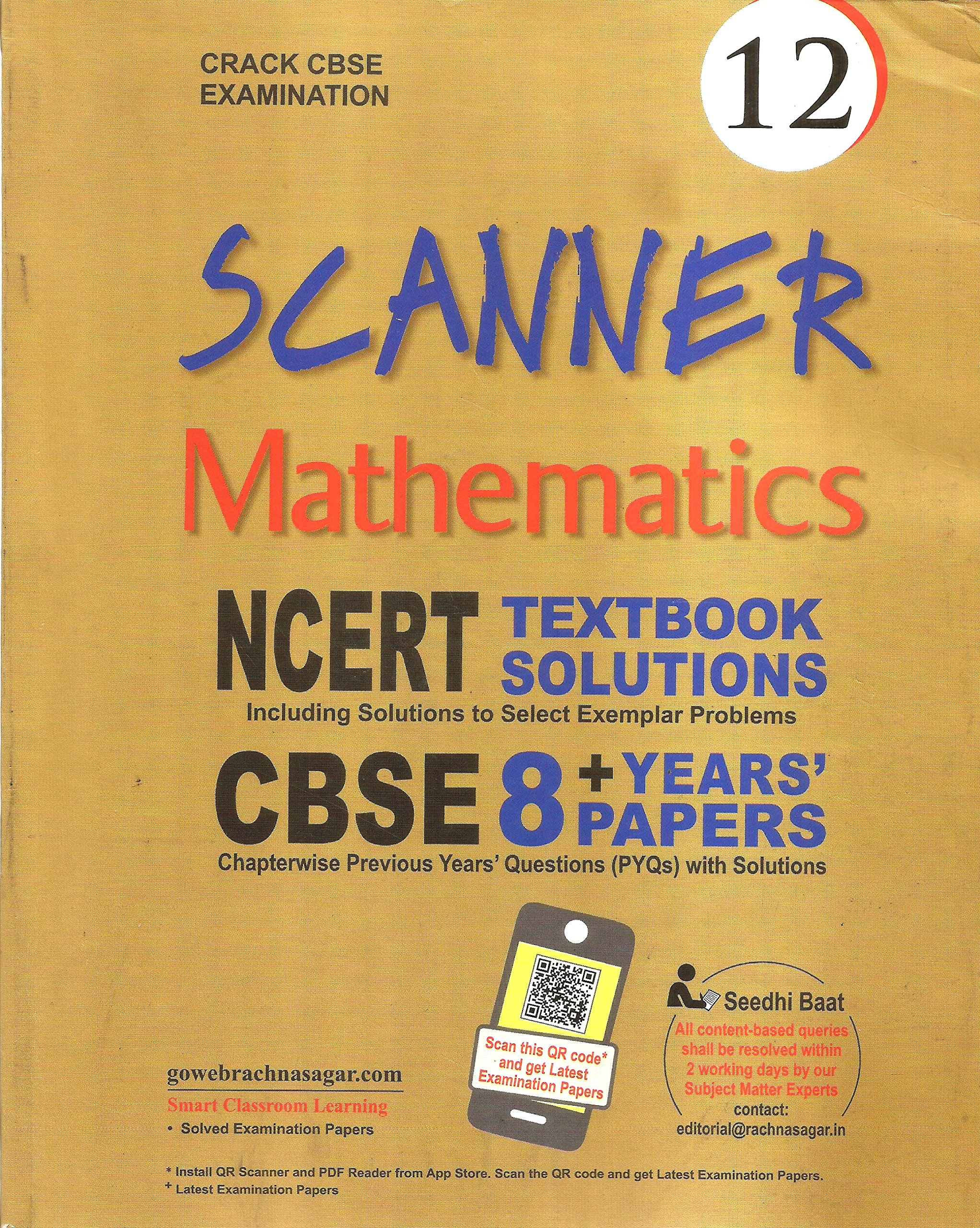 Buy SCANNER MATHEMATICS CLASS - XII Book Online at Low Prices in India |  SCANNER MATHEMATICS CLASS - XII Reviews & Ratings - Amazon.in