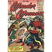 Wonder Woman The Golden Age Omnibus Vol. 3