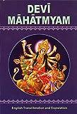 Devi Mahatmyam - English