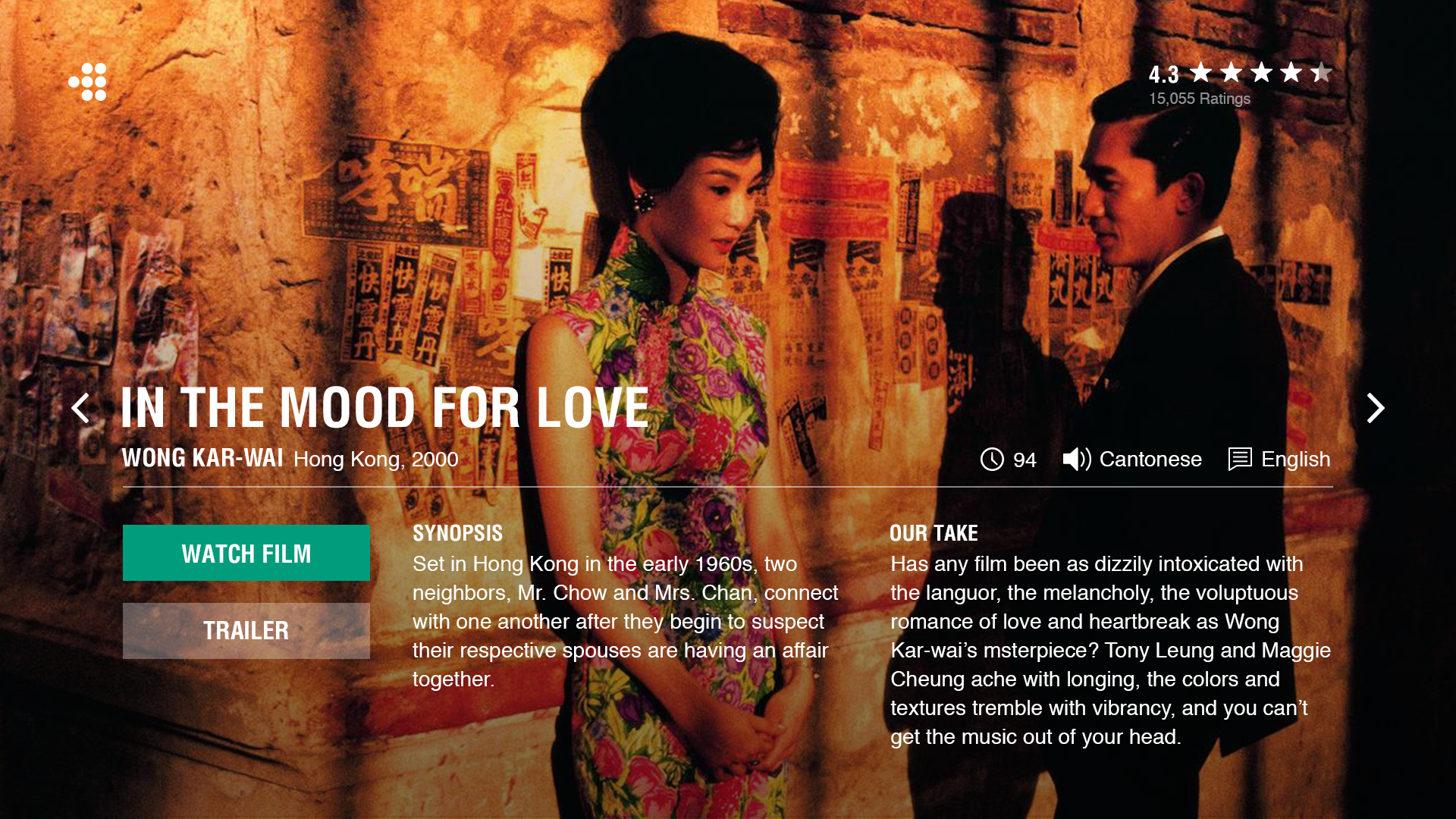 how to download movies from mubi