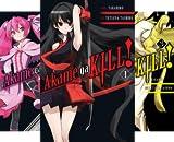 Akame ga KILL! (9 Book Series)