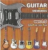 2月予約ギターメモリーズVer1.5全6種リアルフィギュア 全6種ミニブック付1A2B3C4D5E6F弦も張れるリアルな