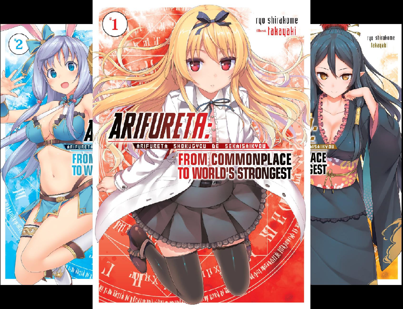 Arifureta: From Commonplace to World's Strongest (7 Book Series)