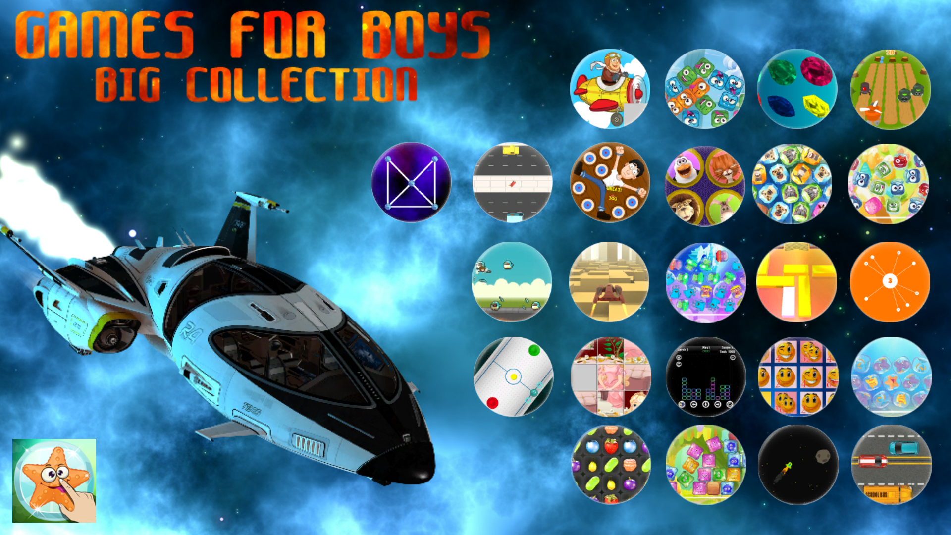 Amazon Com Games For Boys Mega Box Free Appstore For