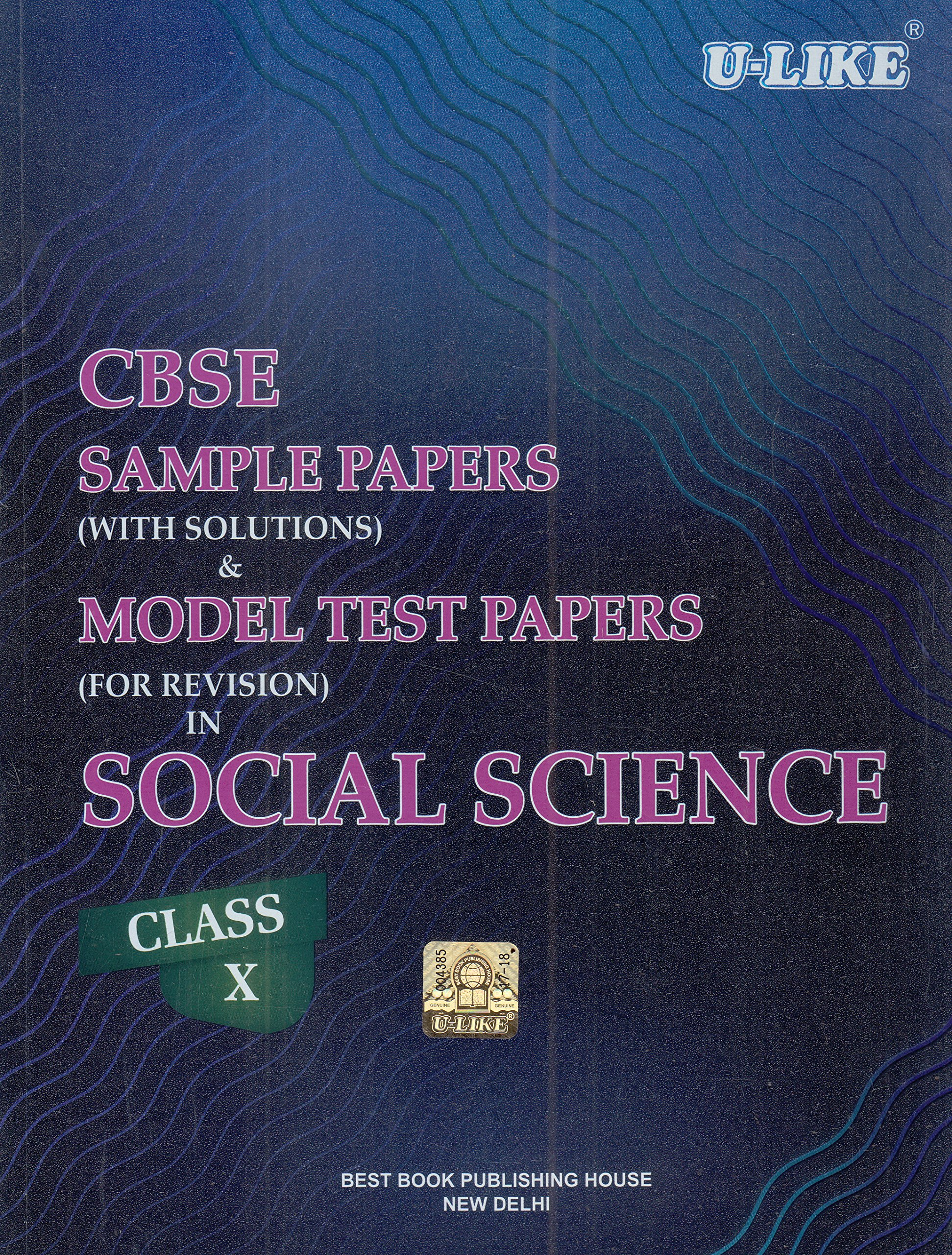 CBSE U-Like Sample Paper With Solutions & Model Test Papers For
