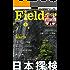 Fielder vol.27 [雑誌]