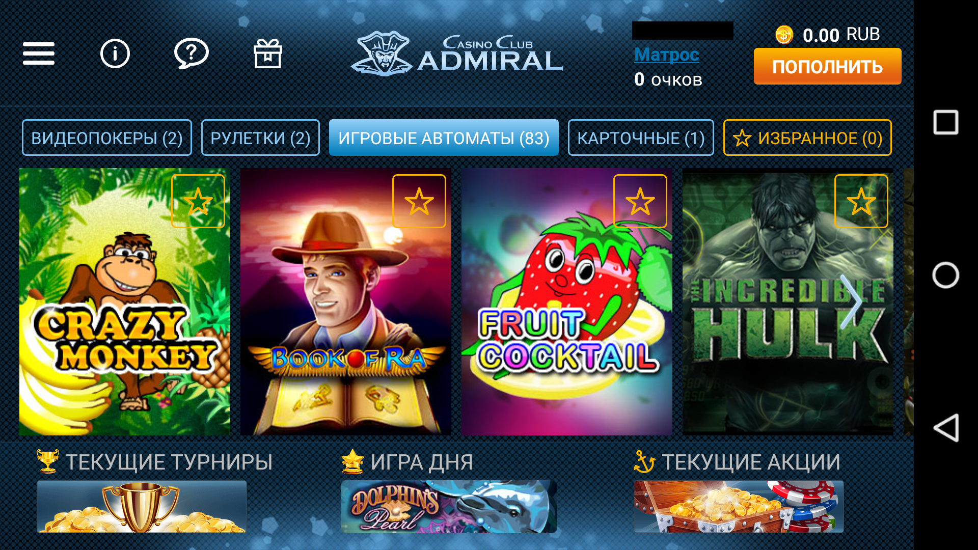 Amazon Com Admiral Slots Club Appstore For Android