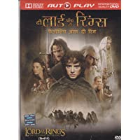 The Lord Of The Ring - Fellowship Of The Ring In Hindi