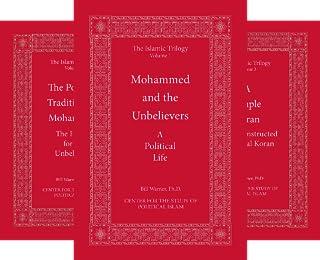 The Islamic Trilogy (4 Book Series) (B0161WGCHU) | Amazon Products