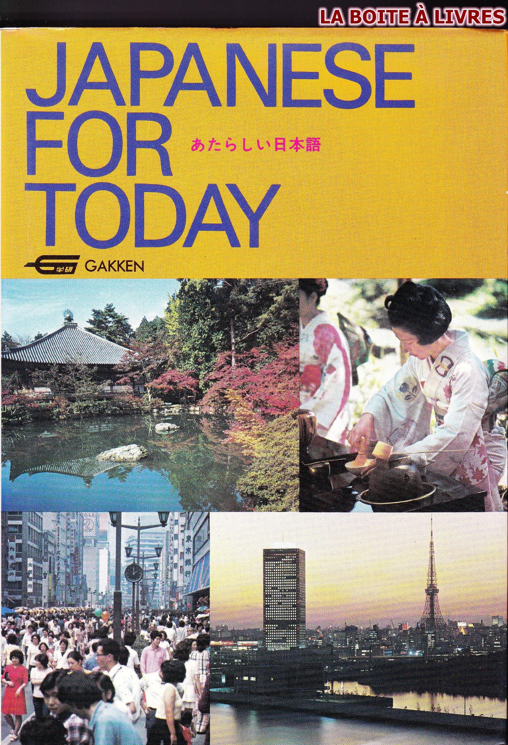 Japanese For Today Gakken 9784051513085 Amazon Com Books