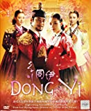 Dong Yi - Korean Drama with English Subtitle - Complete Series (15 DVDs Box Set) NTSC All Region