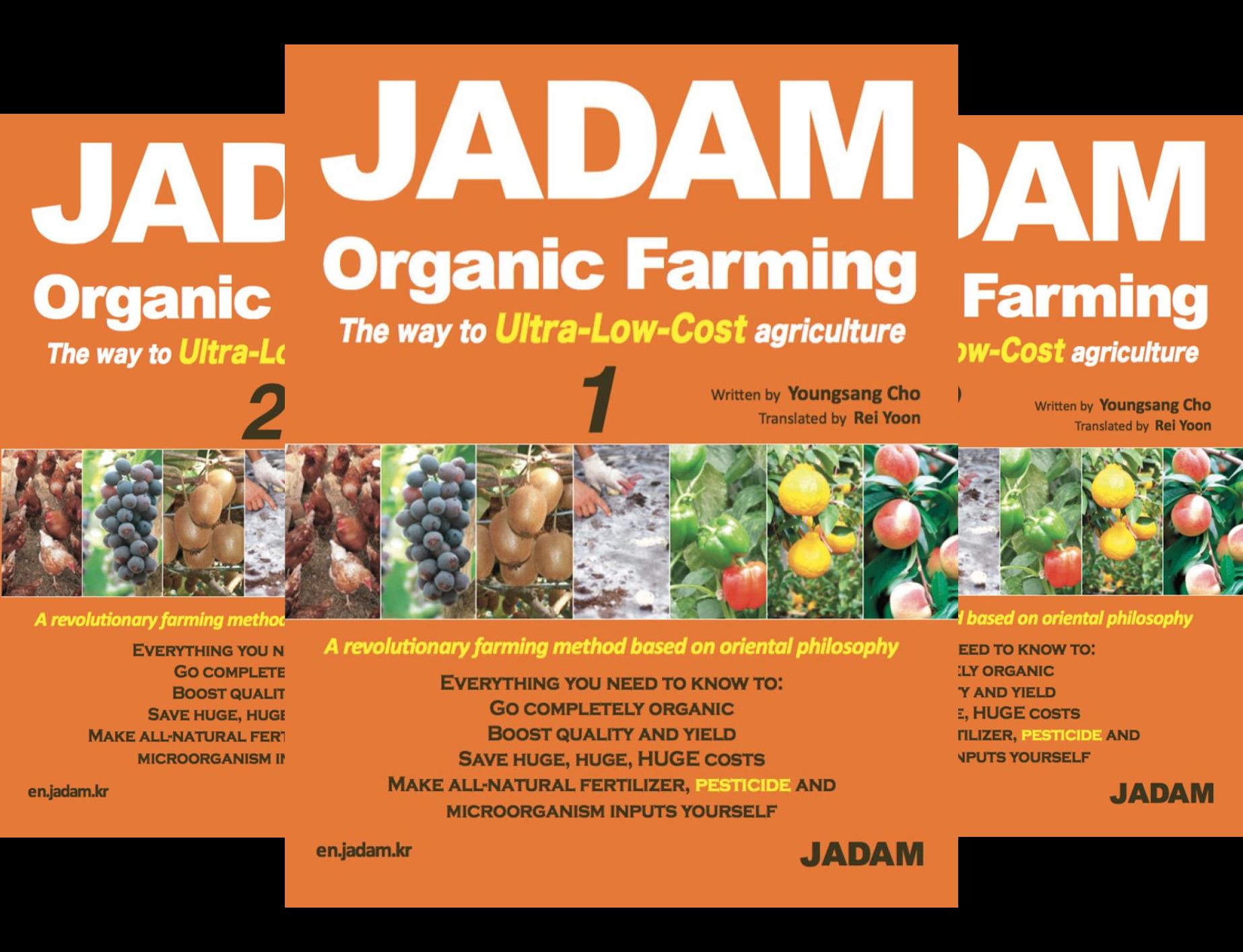 JADAM  Organic Farming &Gardening (3 Book Series)