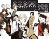 Bungo Stray Dogs (Issues) (3 Book Series)
