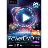CyberLink PowerDVD 17 Ultra [Download]