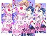 We just met and yet... we're engaged!? (3 Book Series)